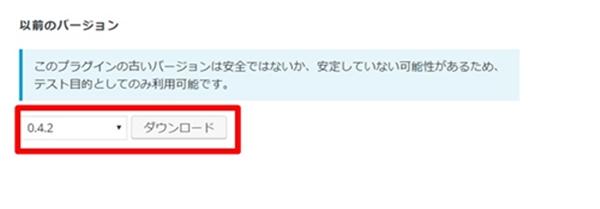 AMPページのエラー_解決_07